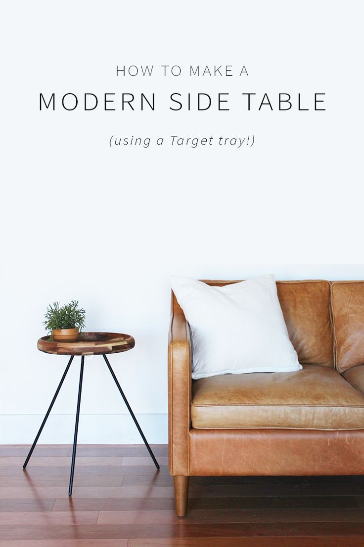 Home decor diy 39 s how to make a modern side table for Modern home decor objects