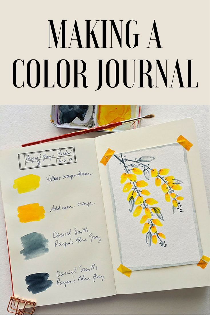 How to Make a Color Journal