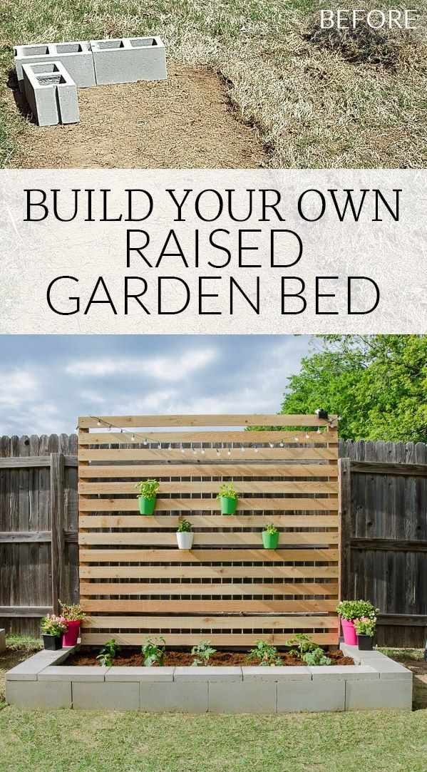 Building a Raised Garden Bed {Backyard Project #1 is COMPLETE!}