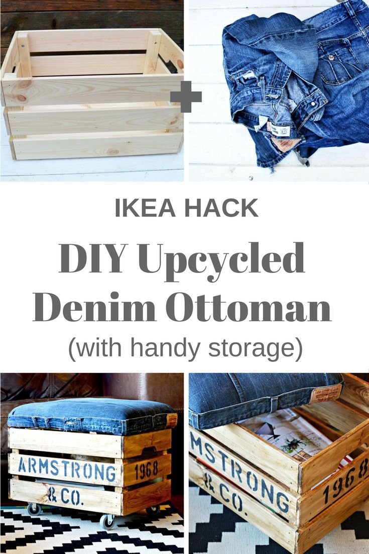 Decor Hacks : Nifty upcycled denim DIY ottoman made from an Ikea ...