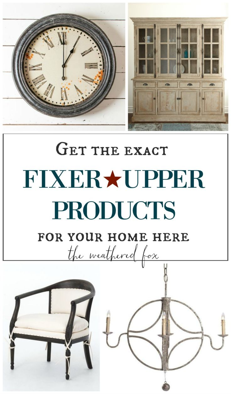 Decor Hacks Wondering Where To Buy Products Seen On Fixer Upper