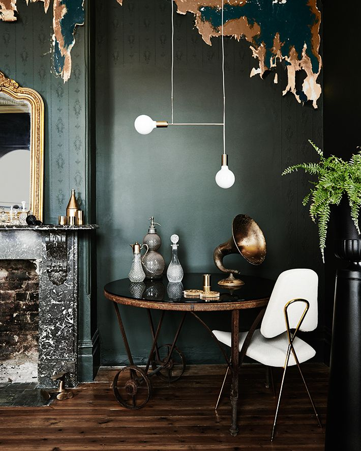 LIfestyle - Top Interior Trends for 2016