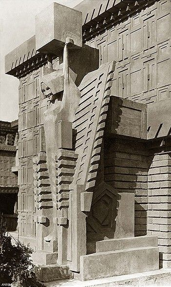 Exceptionally rare documented museum-quality c. 1914 exterior chicago midway gardens single-sided strongly geometric perforated cast concrete frieze panel