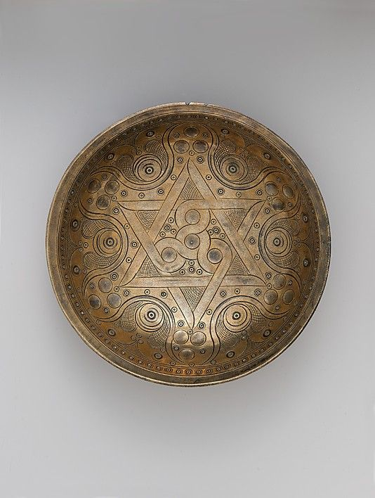 Bowl,12th cent.--Afganistan bronze,cast,chased,punched,engraved.