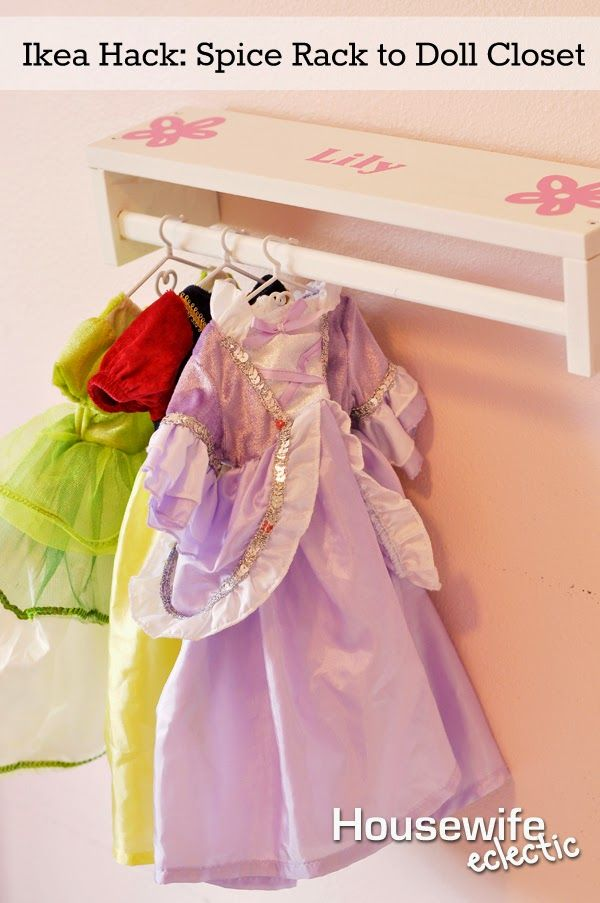 Housewife Eclectic: Ikea Hack: Spice Rack to Doll Closet