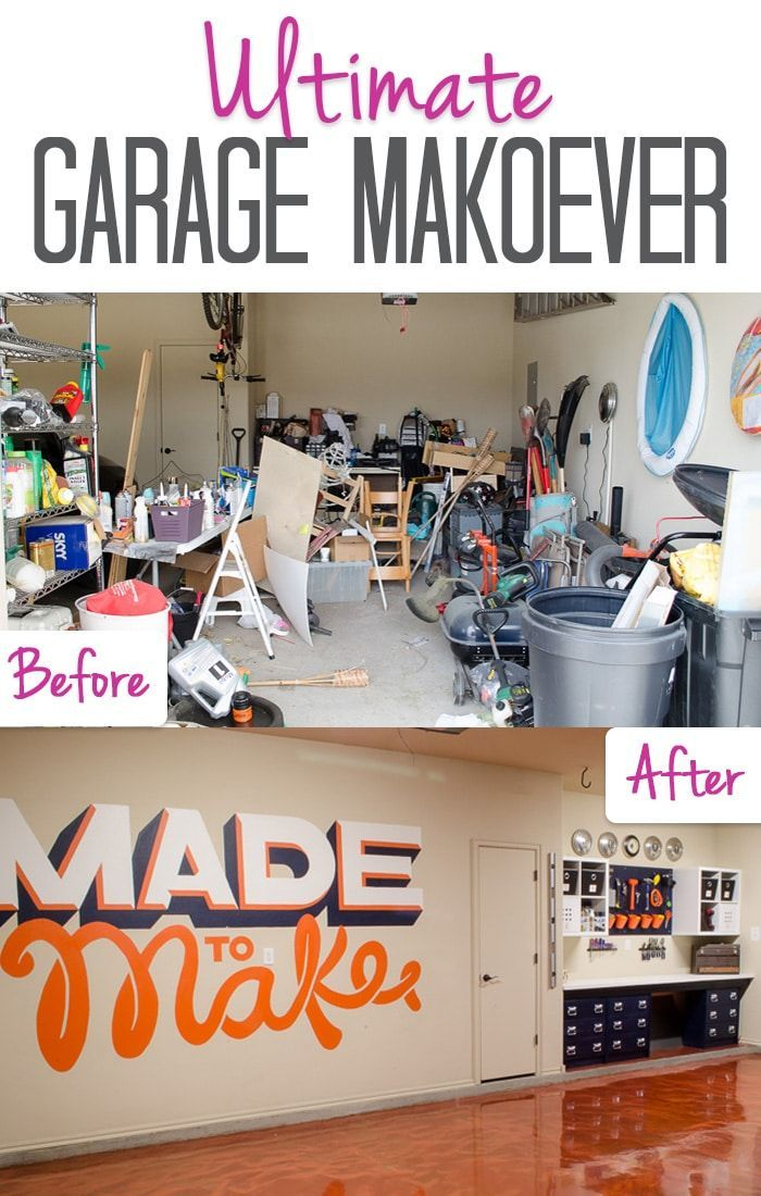 Garage Makeover REVEAL {Before & After}