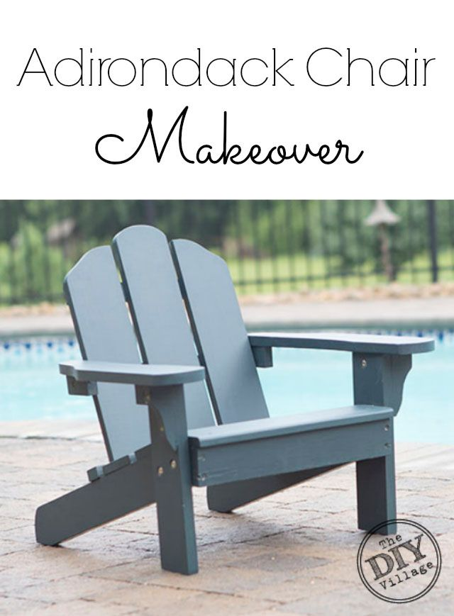 Adirondack Chair Makeover #UpToTheTest